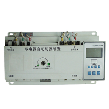 YGQ7-100/4P雙電源自動切換裝置