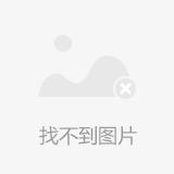 GB级雙電源自動轉換開關